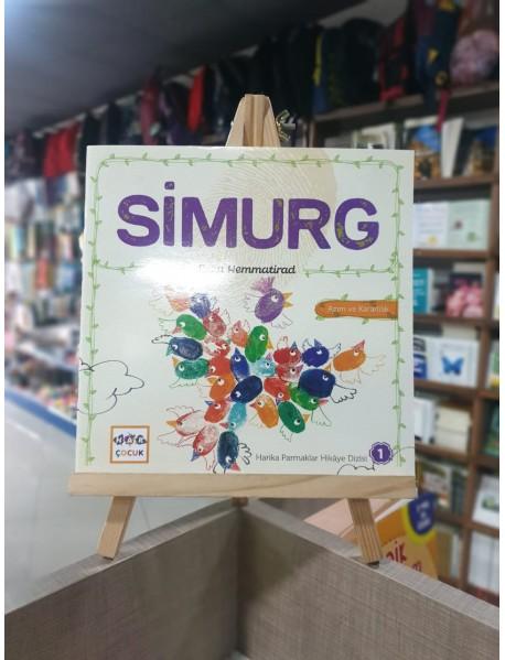 Simurg